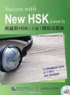 Success with new HSK III