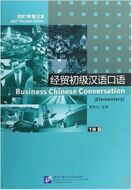 Business chinese conversation. Elementary II